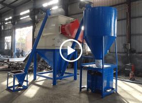 简易双轴干粉砂浆生产线现场组装视频