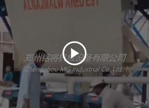 全自动干粉砂浆生产线沙特安装现场