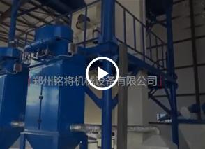 全自动干粉砂浆生产线科索沃案例