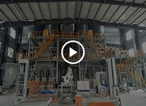贵州开磷,磷石膏砂浆生产线