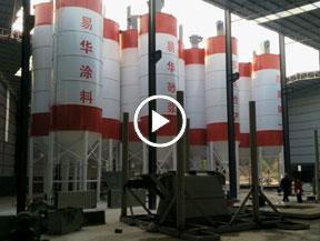 易华砂浆干粉砂浆生产现场